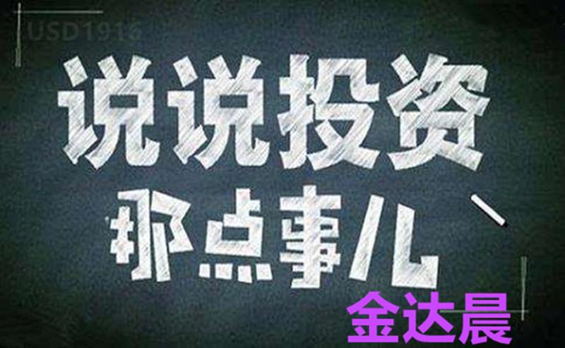 金达晨:12.31黄金TD,美原油年底收官之战【新年展望】