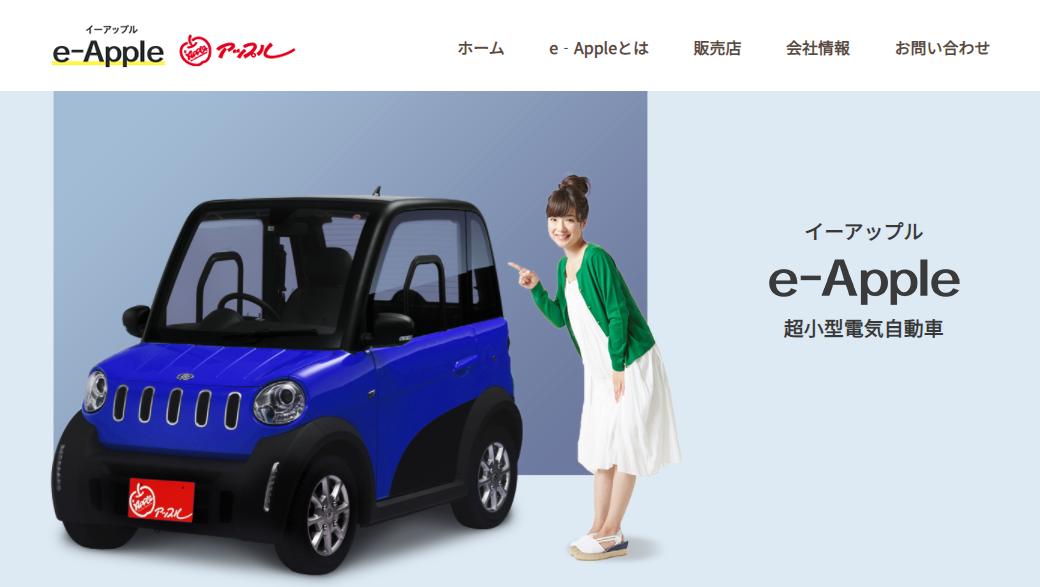 """中国电动版""""老头乐""""打入日本市场,Mini电动车的春天要来了?"""