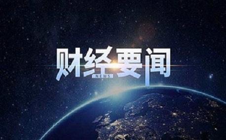 邓应海:黄金又遭一波抛售潮打压!最新黄金走势分析
