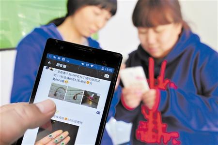 调查显示:近九成用户不能接受广告打入朋友圈