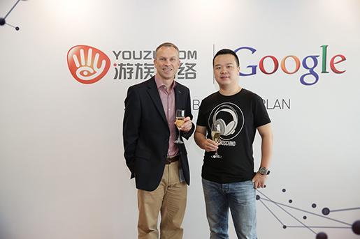 游族网络携手Google 将开拓海外手游市场
